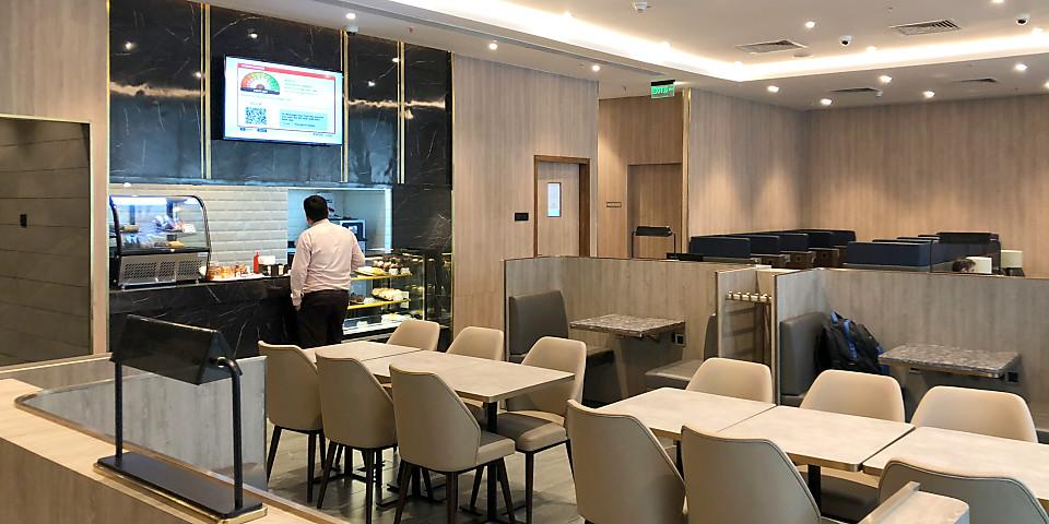 Plaza Premium Lounge (International) (AMD)