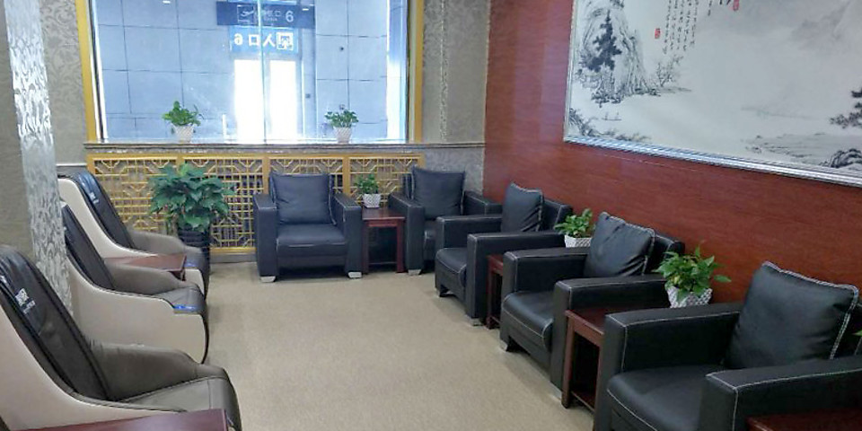 Golden Century VIP Lounge (CIH)
