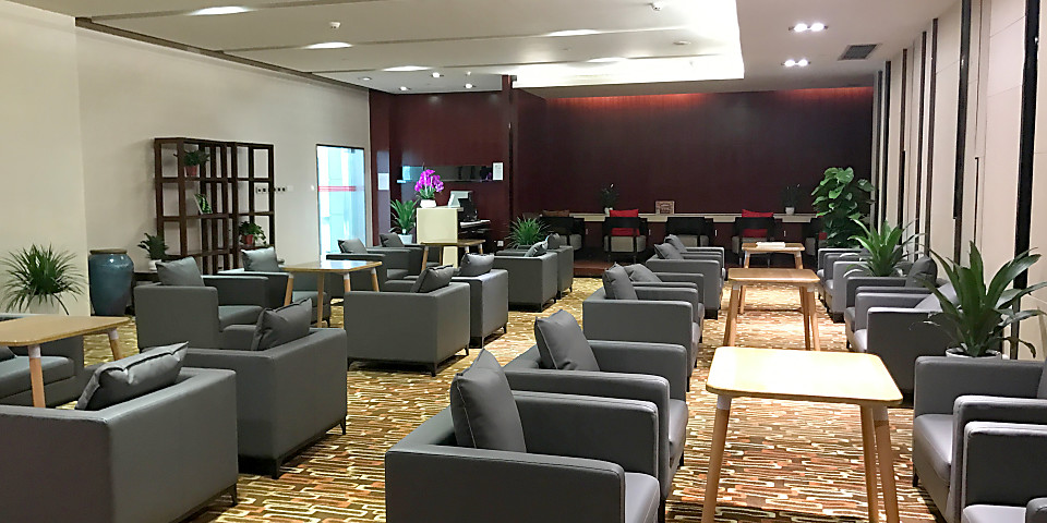Golden Century VIP Lounge No. 2 (CKG)