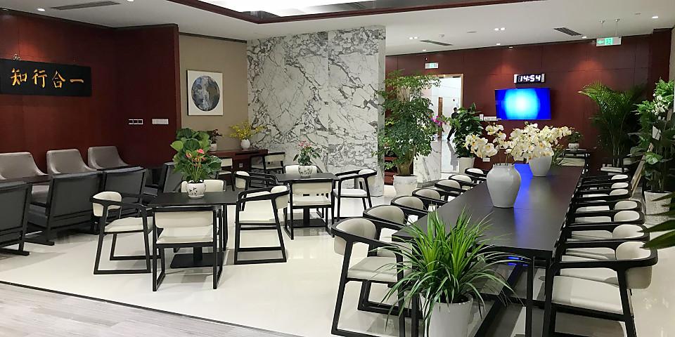 Golden Century VIP Lounge No. 5 (CKG)