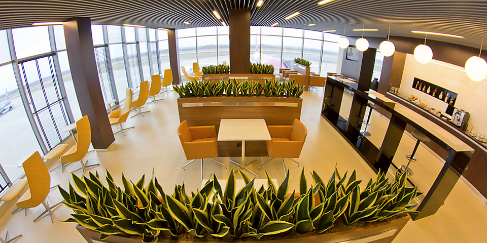 Business Lounge (KTW)