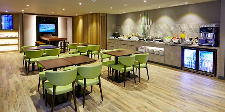 Plaza Premium Lounge (Gateway@klia2) (KUL)