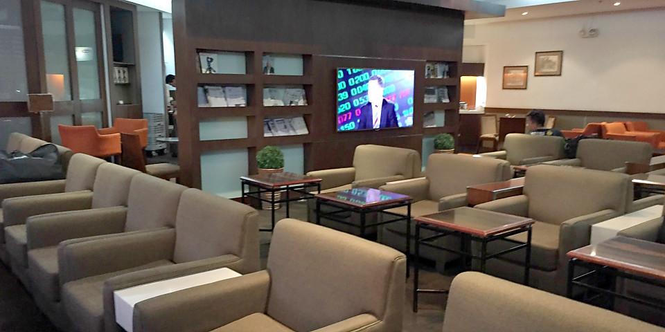 Miascor Lounge (MNL)
