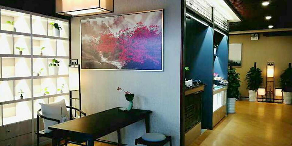 Golden Century VIP Lounge (NNG)