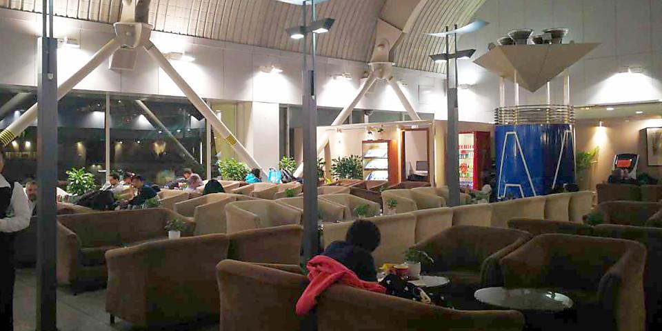 BGS Premier Lounge (PEK)