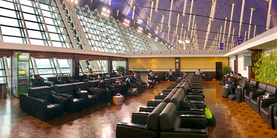 No. 37 VIP Lounge (PVG)
