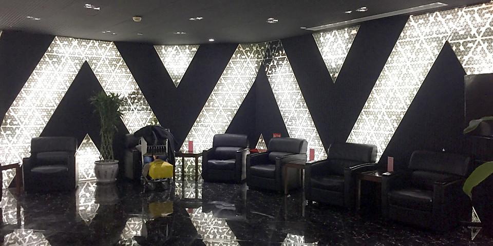 No. 76 VIP Lounge (PVG)