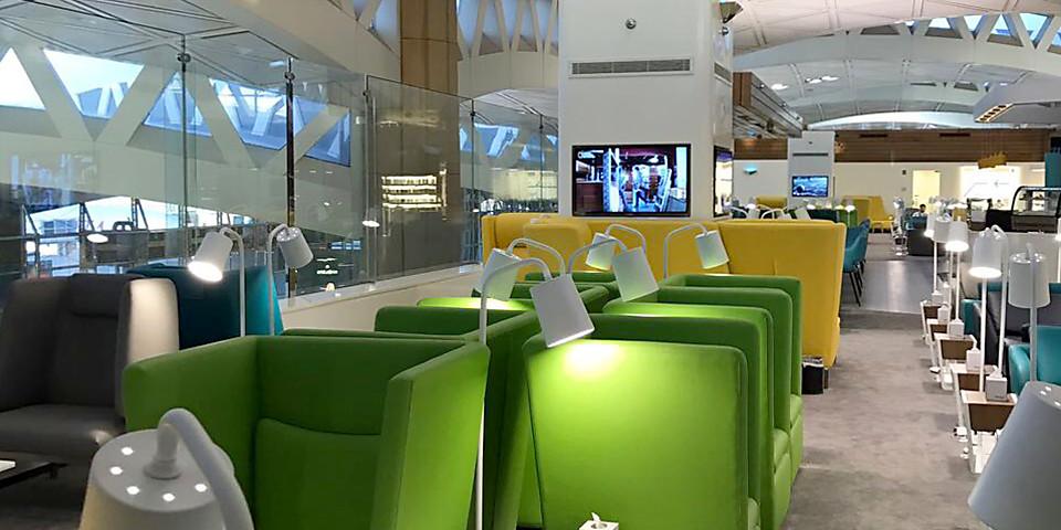 Plaza Premium Lounge (RUH)