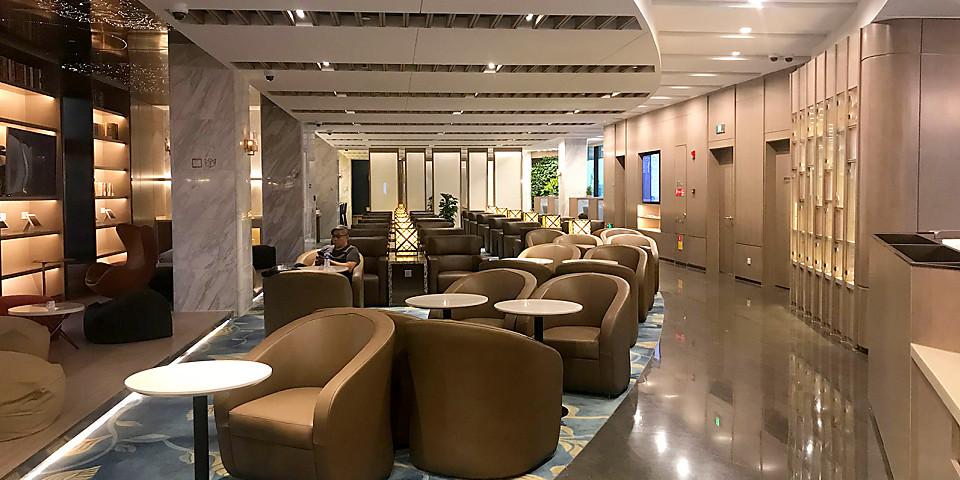 V01 VIP Lounge (SHA)