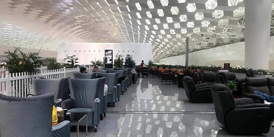 Joyee Guest Lounge (Domestic) (SZX)