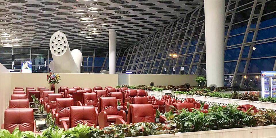 Joyee Guest Lounge (International) (SZX)