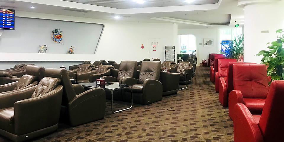 Shenzhen Airport First & Business Class Lounge (Joyee 1) (SZX)