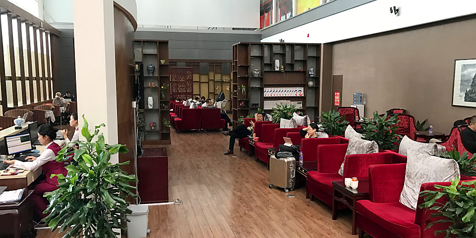 China Southern Airlines Lounge (XIY)