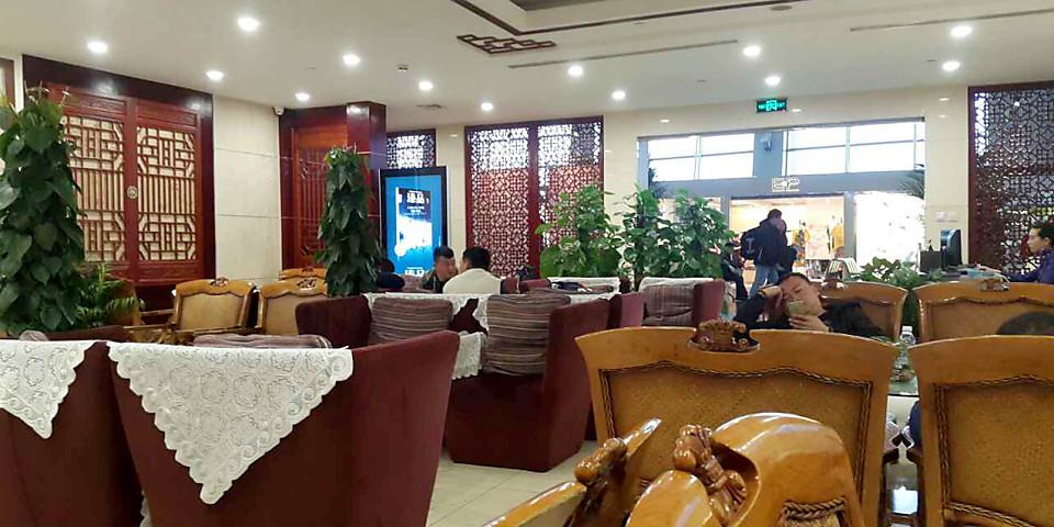 Simple Business Club Lounge (Hall A) (XIY)