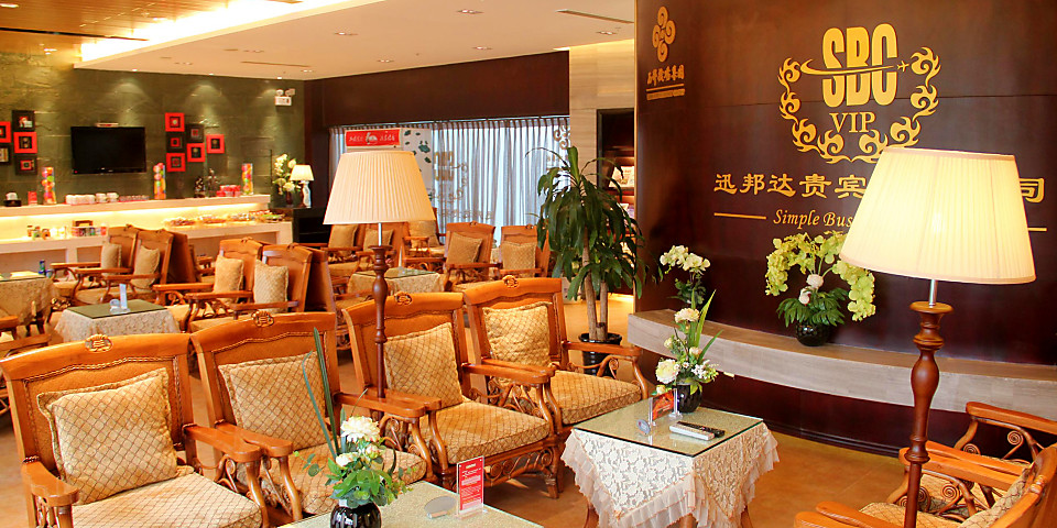 Simple Business Club Lounge (Hall B) (XIY)