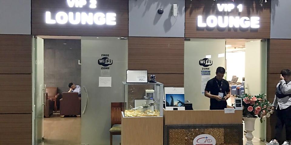 VIP Lounge (CRK)