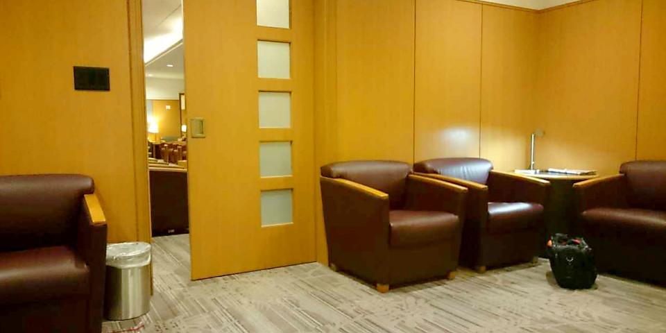 Japan Airlines Sakura Lounge (SFO)