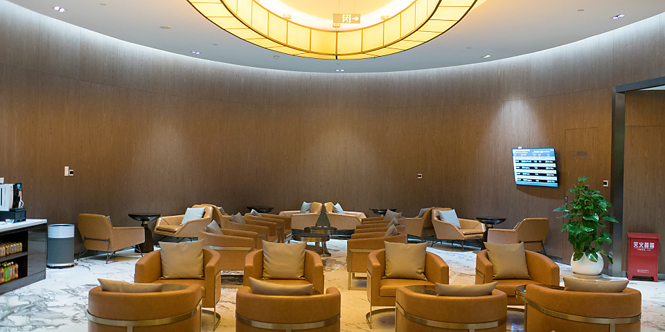 First and Business Class Lounge (CKG)
