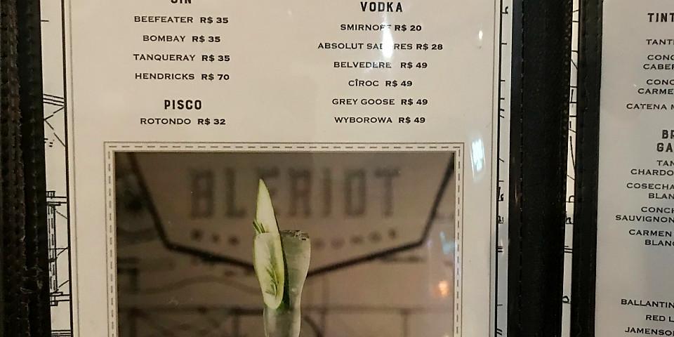Bleriot Bar & Lounge (GRU)