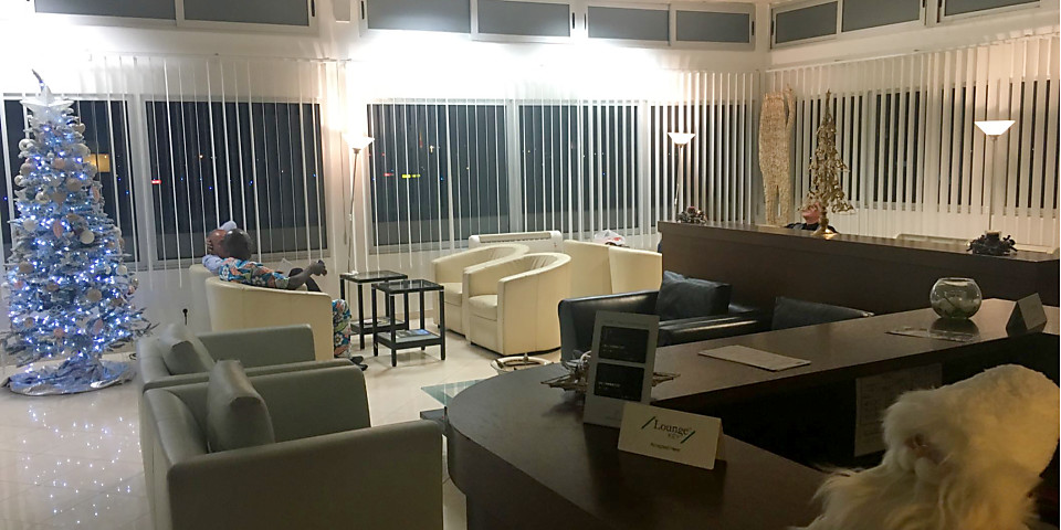 AHS Business Class Lounge (COO)