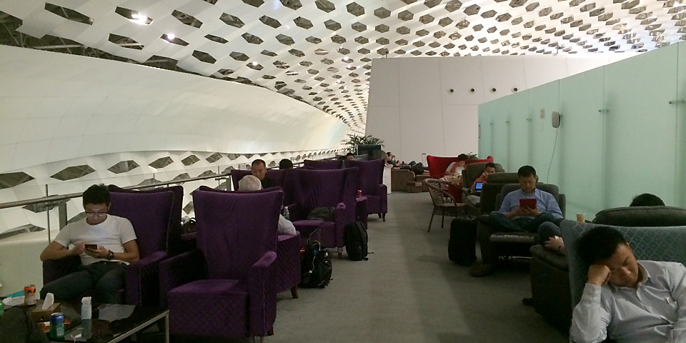 Domestic Guest Lounge (SZX)
