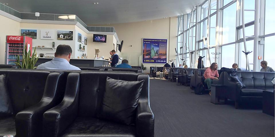 Mastercard Lounge (KBP)