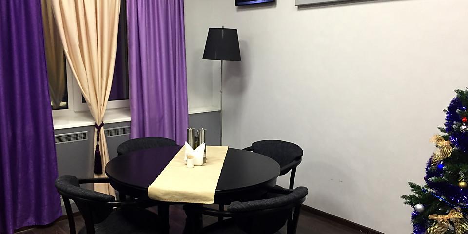 VIP Lounge (KUF)