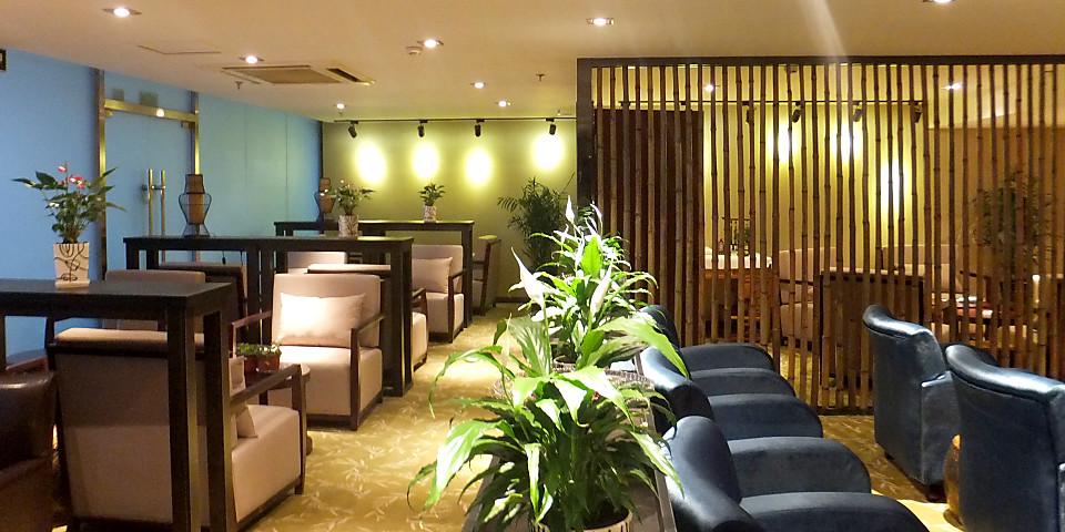 Golden Century VIP Lounge (CGQ)