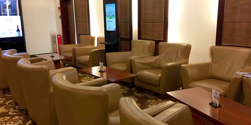 Baiyun Airport First Class Lounge (Closed For Renovation) (CAN)