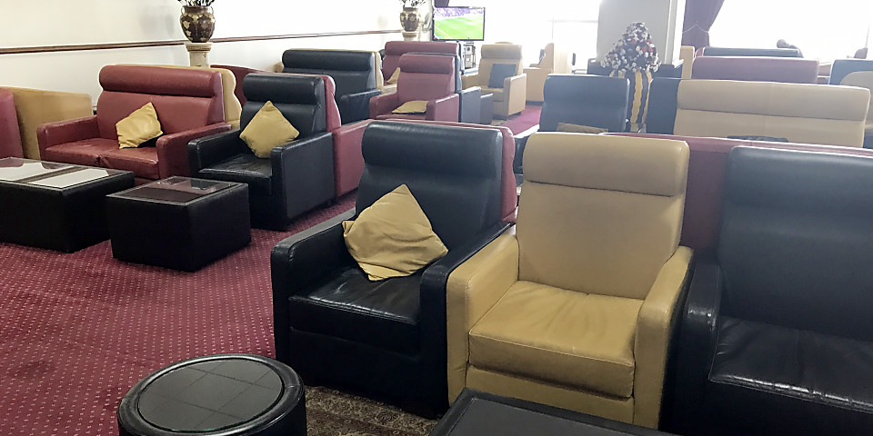 Karibuni Lounge (EBB)