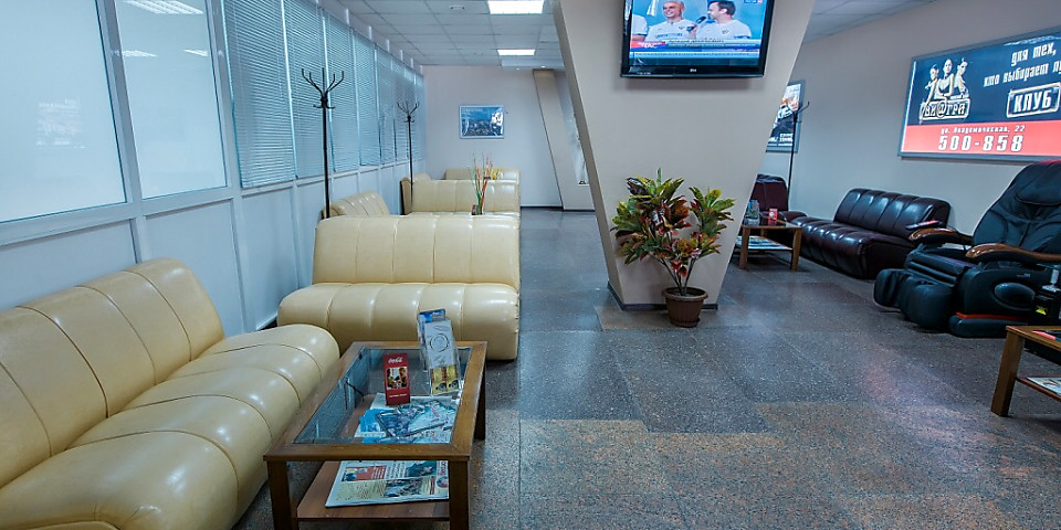 Volgograd Gumrak Airport Business Lounge (Domestic) (VOG)