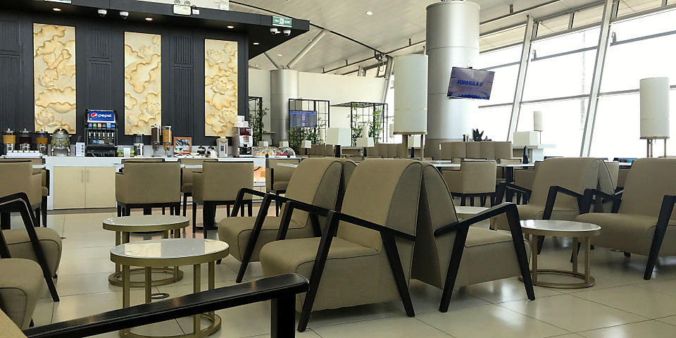 Vietnam Airlines Lotus Lounge (SGN)