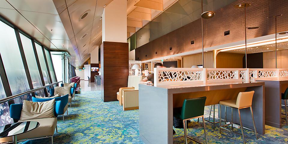 Ambassador Transit Lounge (SIN)