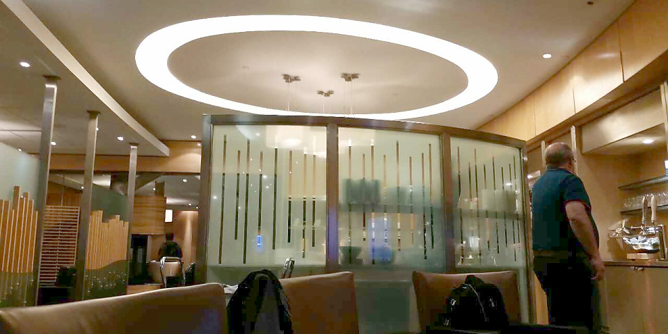 Air Canada Maple Leaf Lounge (YEG)