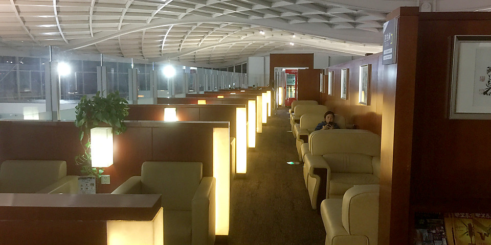 Domestic First Class Lounge (YTY)