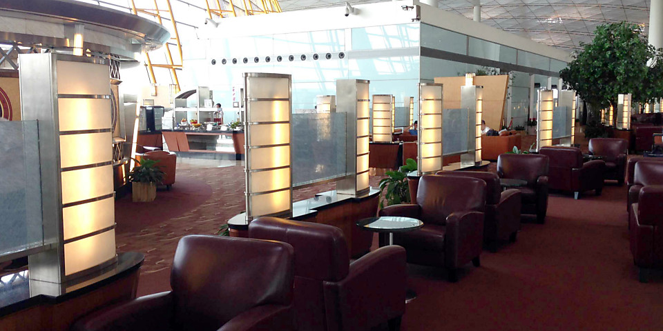 Air China International First Class Lounge (PEK)