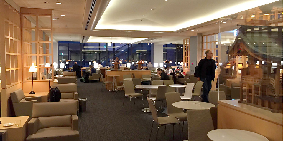 United Airlines United Club (NRT)