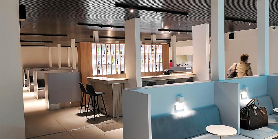 UTG Rakhmaninov Premier Lounge (VKO)
