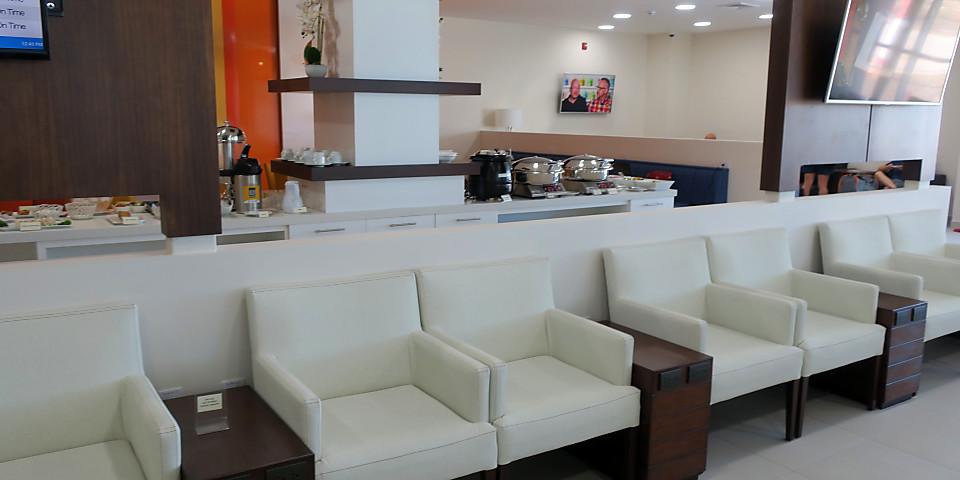 Liberia VIP Lounge (LIR)
