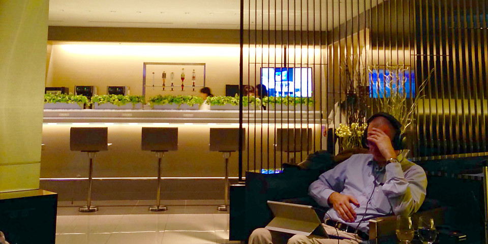 All Nippon Airways ANA Suite Lounge (Gate 110) (HND)