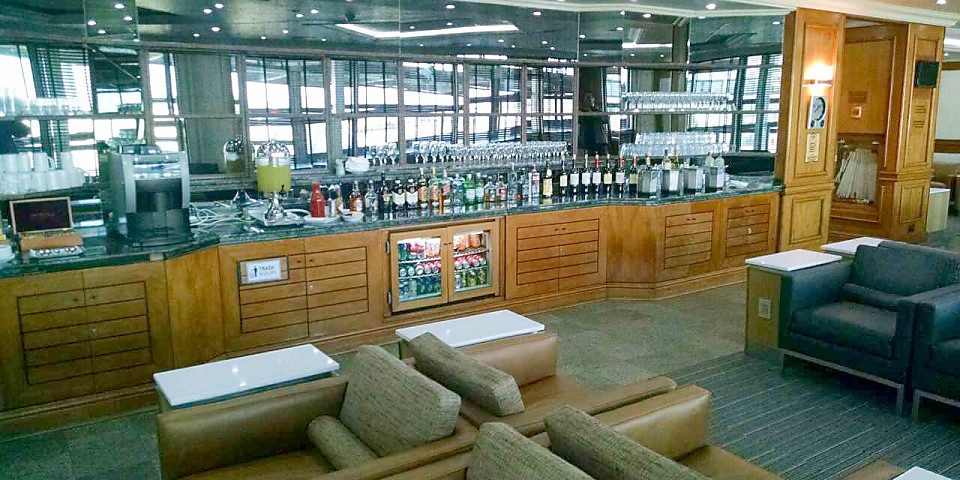 American Airlines Admirals Club (SCL)