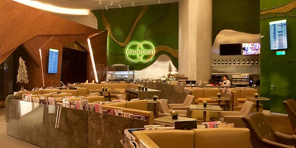 MasterCard Lounge (SVO)