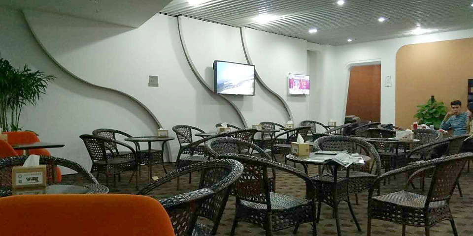 International Guest Lounge (Closed For Renovation Until Further Notice) (SZX)