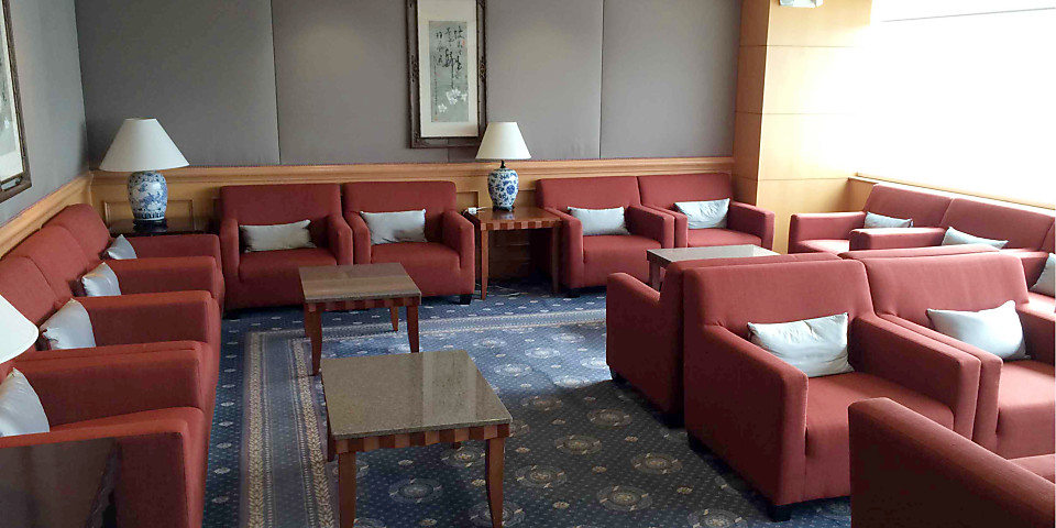 China Airlines Dynasty Lounge (SFO)