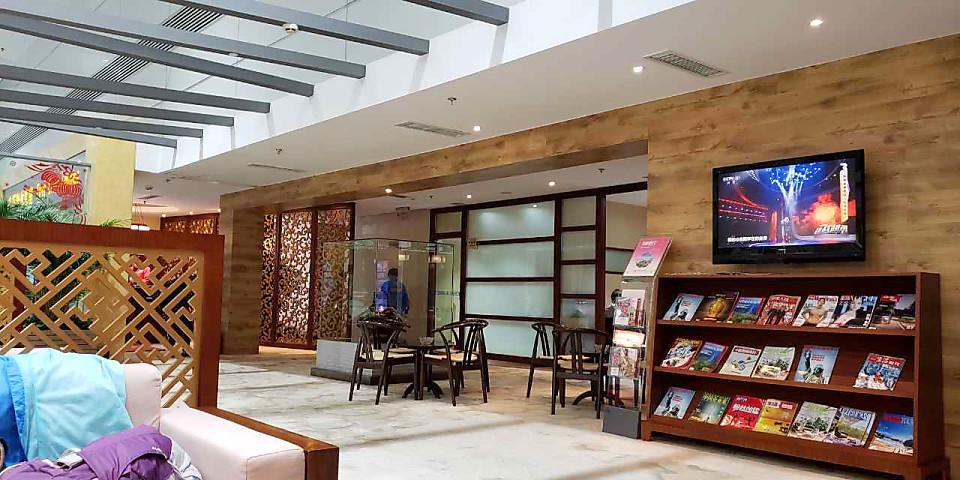 International First Class Lounge (FOC)