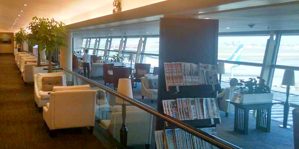 Malaysia Airlines Golden First Class Lounge (Closed For Renovation) (KUL)