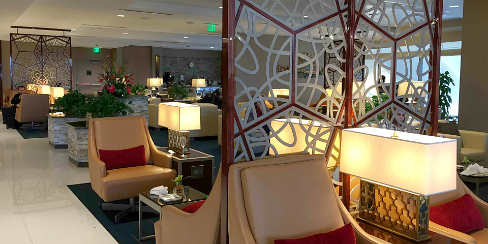 The Emirates Lounge (LAX)