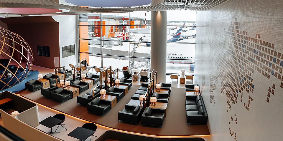 Rublev Lounge (SVO)