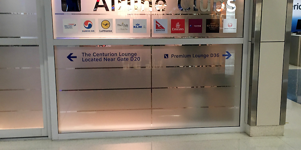 Qatar Airways Lounge (DFW)