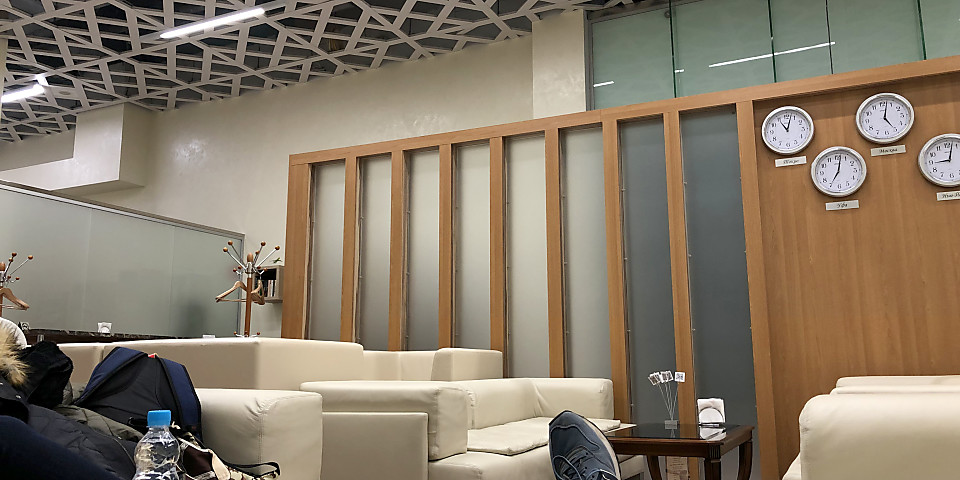 UFA VIP International Business Lounge (Domestic) (UFA)